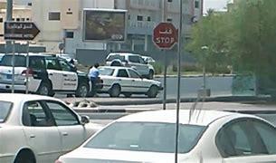 Qatar Police Department