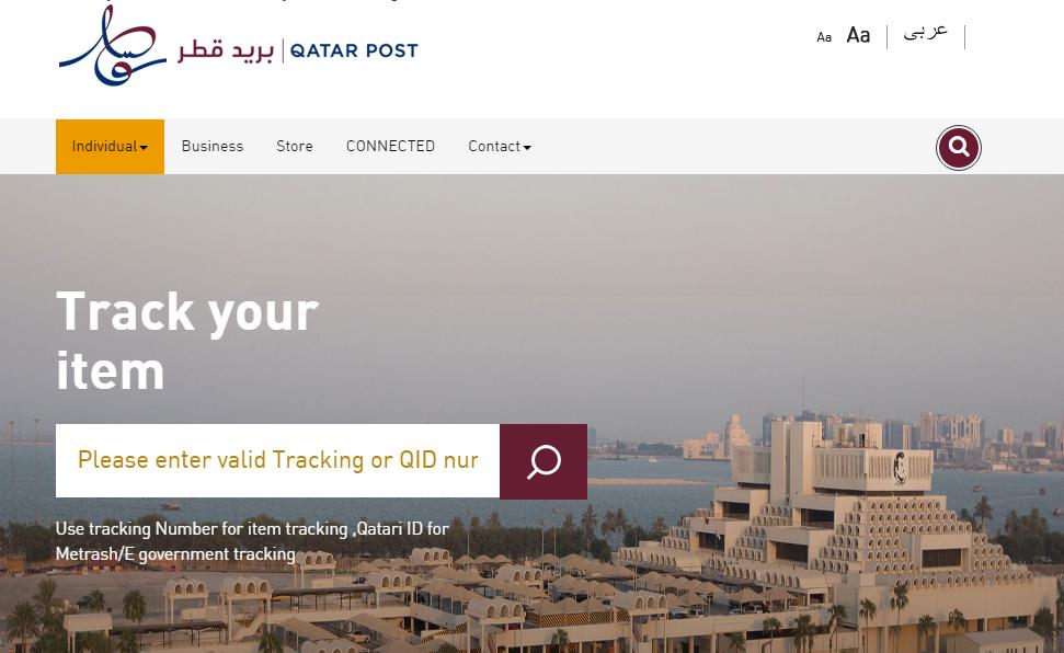 Qatar Postal Tracking Online