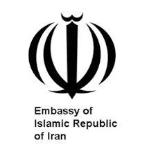 Iranian Embassy Jobs