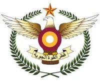 Qatar Air Force Jobs