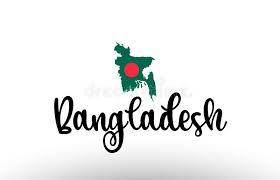 Bangladeshi Embassy Careers