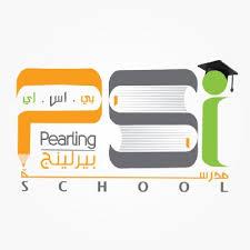 Pearling Season International School Careers
