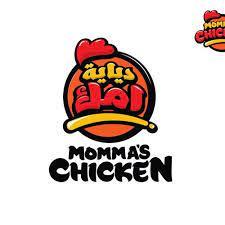 Mamas Chicken Careers